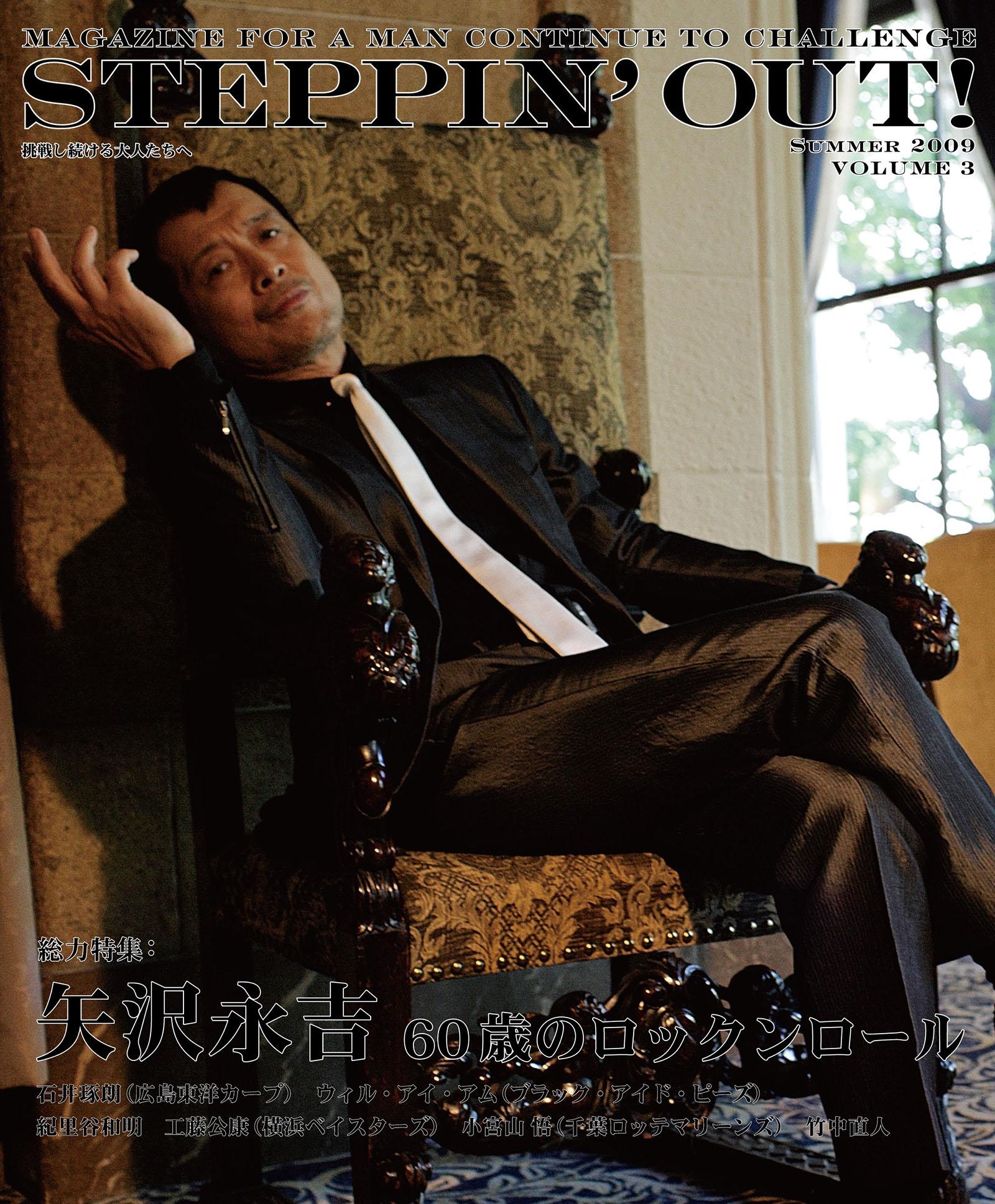 SUMMER 2009 VOLUME.3